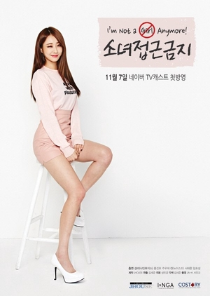 I'm Not A Girl Anymore (South Korea) 2016