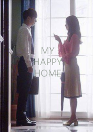 Drama Special Season 7: My Happy Home (South Korea) 2016