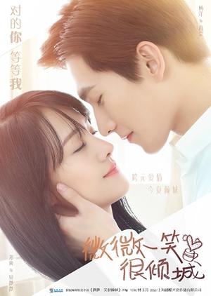 Love O2O (China) 2016