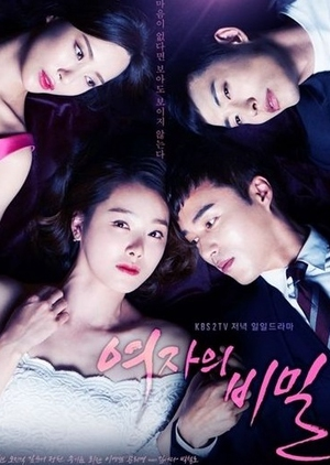Secrets of Women (South Korea) 2016