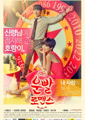 Lucky Romance (South Korea) 2016