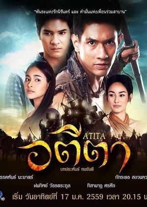 Atitha (Thailand) 2016