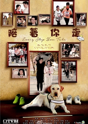 Every Step You Take (Hong Kong) 2015