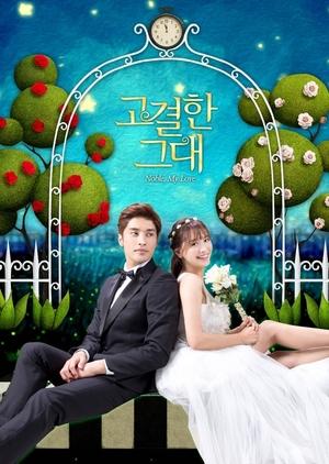 Noble, My Love (South Korea) 2015