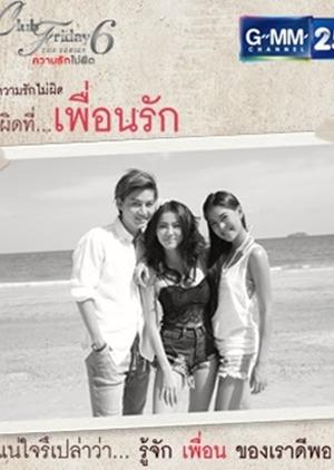 Club Friday The Series Season 6: Pid Tee... Puen Ruk (Thailand) 2015