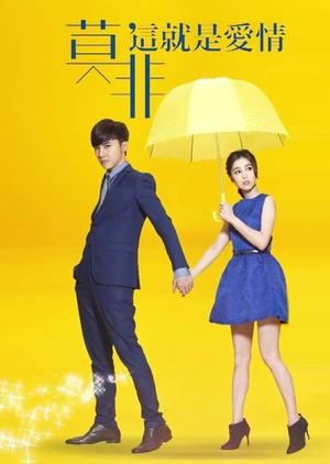 Murphy's Law of Love (Taiwan) 2015