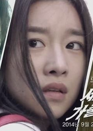 Drama Special 2014: The Three Female Runaways (South Korea) 2014