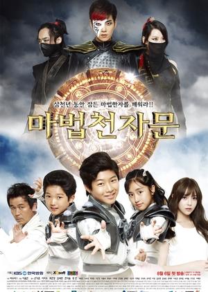 The Magic Thousand - Character Classic (South Korea) 2014
