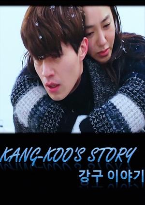 Kang Koo's Story (South Korea) 2014