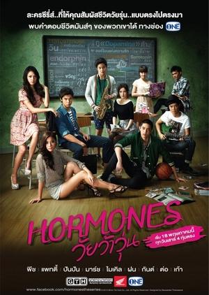 Hormones Special: Series Introduction (Thailand) 2013