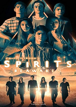 Spirits Reawaken (Philippines) 2018