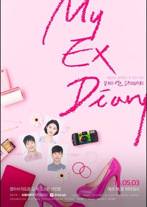 My Ex Diary (South Korea) 2018