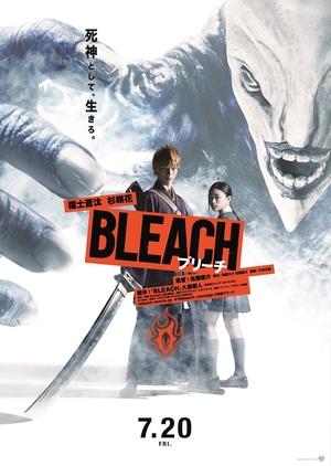 BLEACH 2018 (Japan)