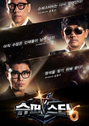 Superstar K6 2014 (South Korea)