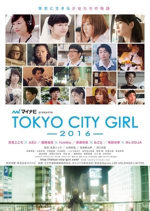 Tokyo City Girl 2016 2016 (Japan)