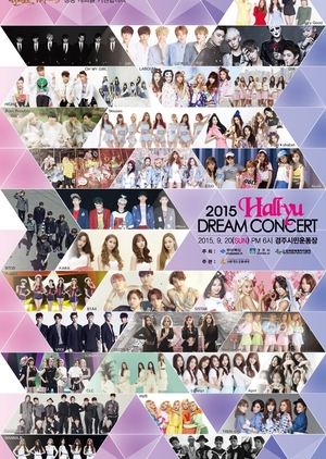 2015 Dream Concert 2015 (South Korea)