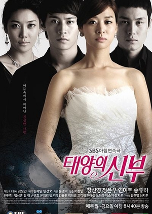 Bride of the Sun 2011 (South Korea)