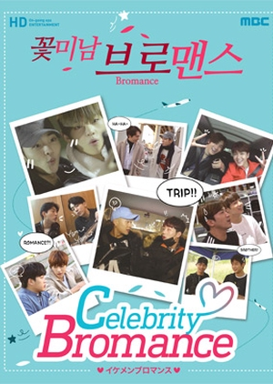 Celebrity Bromance 2016 (South Korea)