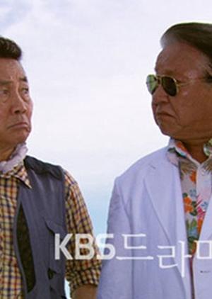 Drama Special Season 1: Aridong's Last Cowboy 2010 (South Korea)