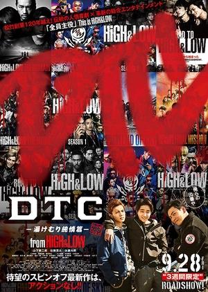 DTC  Yukemuri Junjo-hen from HiGH&LOW 2018 (Japan)