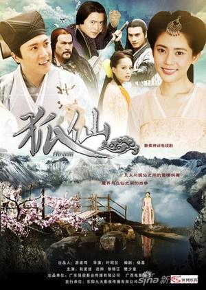 Hu Xian 2013 (China)