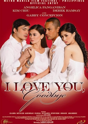 I Love You Goodbye 2009 (Philippines)