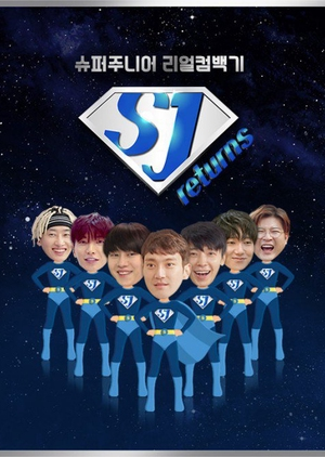 SJ Returns 2017 (South Korea)