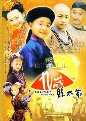 The Magistrate Who's Nine 2002 (China)