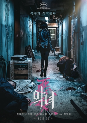 The Villainess 2017 (South Korea)