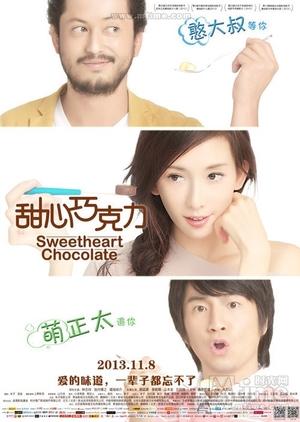 Sweetheart Chocolate 2013 (China)
