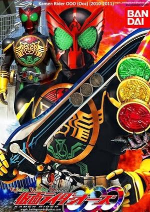 Kamen Rider OOO 2010 (Japan)