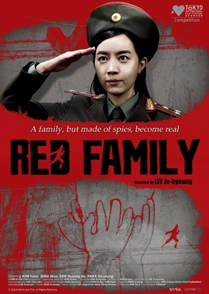 Red Family 2013 (South Korea)