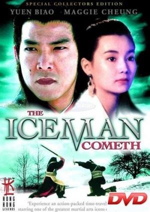 The Iceman Cometh 1989 (Hong Kong)