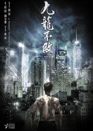 The Invincible Dragon 2019 (China)