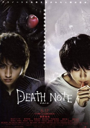 Death Note 2006 (Japan)