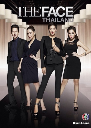 The Face Thailand: Season 1 2014 (Thailand)