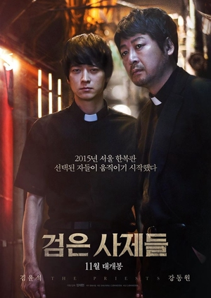 The Priests 2015 (South Korea)