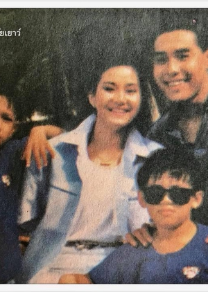 Yah Leum Chan 1987 (Thailand)