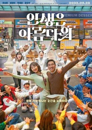 Life is Beautiful 2001 (South Korea)