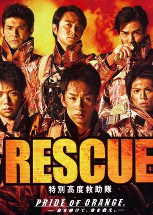 RESCUE 2009 (Japan)