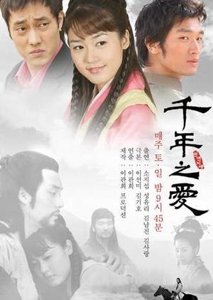 Thousand Years of Love 2003 (South Korea)