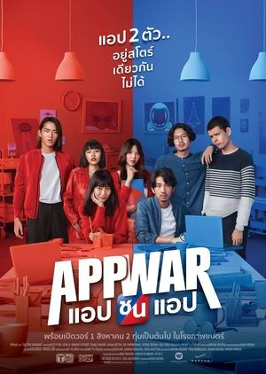 App War 2018 (Thailand)