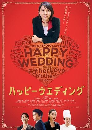 Happy Wedding 2016 (Japan)