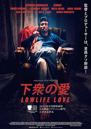 Lowlife Love 2016 (Japan)