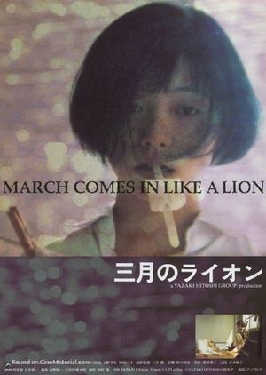 March Comes in Like a Lion 1991 (Japan)