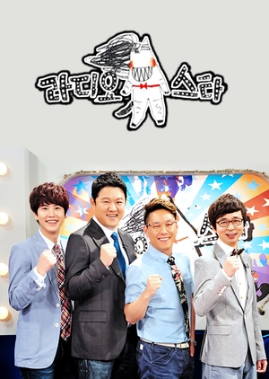 Radio Star 2007 (South Korea)