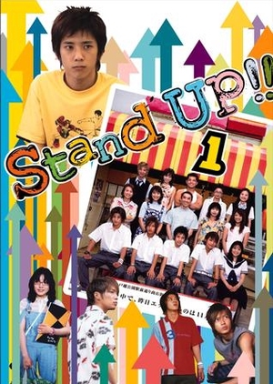 Stand Up!! 2003 (Japan)