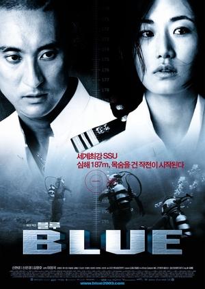 Blue 2003 (South Korea)