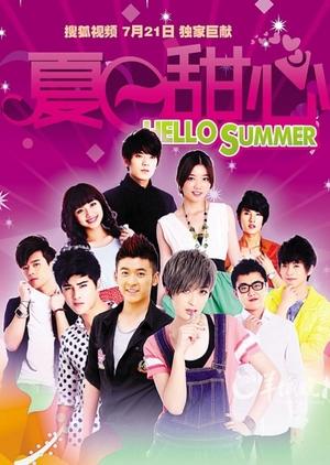 Hello Summer 2011 (China)