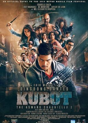 Kubot: The Aswang Chronicles 2 2014 (Philippines)